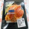 300円の贅沢!セブンの炙り明太子が激ウマです!!