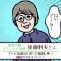 『LDK5月号』(3月28日発売)「1年で100倍美人になる方法、教えてください!」