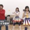 【朗報】恋チュン、依然として勢い衰えず!