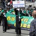 2013年横浜開港記念みなと祭国際仮装行列第61回ザよこはまパレード その28(横浜市立西谷中学校吹奏楽部~Splash Hearts)