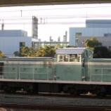 『根岸のスイッチャー NDD5602』の画像