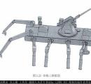 中国、多脚型戦車を開発か…その名も「カニ歩き」(写真アリ)