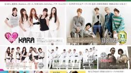 K-POPイベント会社が開催1週間前に倒産、チケット代は一切返金せず・・・「K-POP IN 豊岡・神鍋高原」