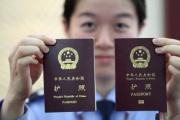 中国メディアの妄想に踊る中国ネット民…「日本人はテロ対策で中国人装う」との専門家の見方に「恥知らずな日本人め!」