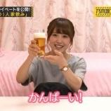 『【乃木坂46】やっぱり衛藤美彩のお酒飲み企画は今考えると成功だったんだろうな・・・』の画像