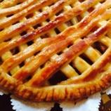 『アップルパイと枝毛』の画像