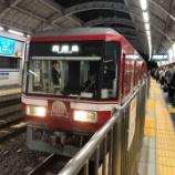 『遠州鉄道鹿島線 110周年!』の画像