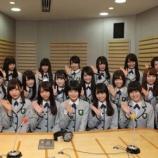 『【欅坂46】異例の大抜てき!『欅坂46のオールナイトニッポン』1月4日に放送決定!!!』の画像