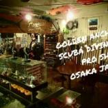 『GOLDEN ANCHORS~Scuba Diving Pro Shop.』の画像