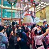 『【香港最新情報】「宝飾品業界、クリスマスの売り上げ50%減」』の画像