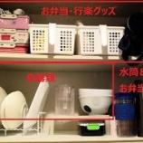 『【全部出し】キッチン用品は全体で〇〇個もあった!』の画像