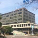 『いつもの戸田市とどこかが違う・・・・』の画像
