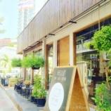 『【エカマイ】駅近・静かなCrazy About Cafe』の画像