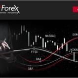 『HotForex(ホットフォレックス)が、株価指数の取引条件を大幅に改善!より取引しやすくなりました!』の画像