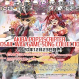 『MOSAIC.WAV「AKIBA-POP И SCRIPTER」12/23発売予定』の画像