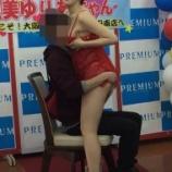 『【画像】AV女優の握手会が過激すぎるwwwwwwwwwwwwww』の画像