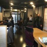 『コワーキングスペースことkama. NHK総合ひるまえほっと「多様化するシェアオフィス」のロケ終了』の画像