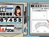 【日向坂46】KAWADAさん、ビジネスパンダ疑惑wwwwwwwwwwww