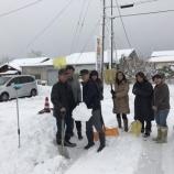 『大雪ですが元気に営業しています!!』の画像