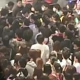 『【悲報】本日の『ZIP春フェス』乃木坂ファンの殴り合いのケンカで2名が強制退場した模様・・・』の画像