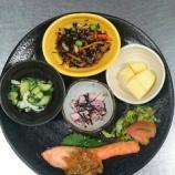 『太田下町昼食』の画像
