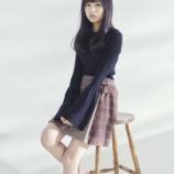 『【欅坂46】原田葵、公式サイトで活動再開を発表キタ━━━━(゚∀゚)━━━━!!!』の画像