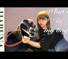 『【カバンの中身】What's in my bag?【尾形春水】』の画像