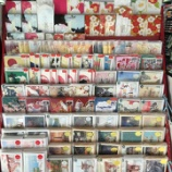 『クリスマスカード並べたぜ!【和風カード編】』の画像