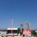 『小山田納涼盆踊り大会』の画像