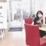 『まりりん先生の薬膳茶レッスン(19)血圧が気になる方へ』の画像