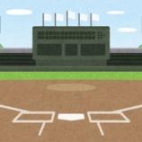 『【高校野球】勝利目前、ベンチ外の選手を代打に…没収試合になり敗戦 大阪独自大会 美原 9 - 0 八尾』の画像
