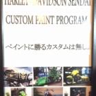 『HD仙台オリジナルペイントカスタム♪』の画像