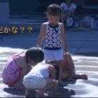 『噴水と子供たち』の画像