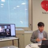 『\初のオンライン開催/せきの創業セミナー『ビジネスのつくり方』開催』の画像