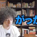『日本を壊す自民党とサポは電通以下ですね。通貨発行の説明もあるよ。』の画像