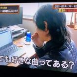 『【乃木坂46】TBSに出ていた記憶喪失の男性、乃木坂ファンの模様・・・』の画像