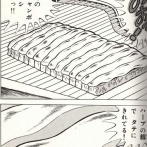 【画像】寿司職人さん、とんでもない方法で寿司を握ってしまうwwwwwwwwww