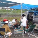 『2004年 7月17~18日 夕日海岸移動:深浦町・風合瀬海岸』の画像