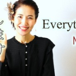 『YouTube「Everything」』の画像