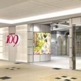 『「SHIBUYA 109」12月に香港にいよいよオープン!』の画像