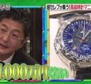 何十万する高級腕時計ができること→「時間を表示する」だけwwwwwwwww