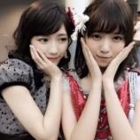 『【乃木坂46】渡辺麻友『かわいいかわいいななせまる。お誕生日おめでとう!』』の画像