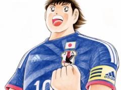 サッカー漫画の代表と言えばキャプテン翼だけどさ