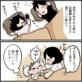 【ママは寝坊がしたい】1