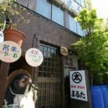 『JALPAK×はんつ遠藤コラボ企画[北海道編]まる太(小樽)』の画像