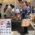 2012年 第9回大船まつり その18(湘南モノレール)