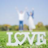 『告白からプロポーズまで』の画像