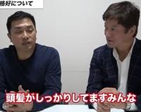 【朗報】山本昌「阪神の選手は頭髪がしっかりしてる」