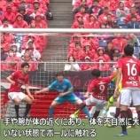 『[Jリーグ] 今日金J 神戸vsG大阪から 新ルールの適用開始!! ハンド基準の具体化 FKの攻撃側の選手壁入り禁止など』の画像