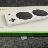 『【Xbox アダプティブコントローラー】File.1 製品仕様と拡張機能に対応したアクセサリ情報のまとめ』の画像